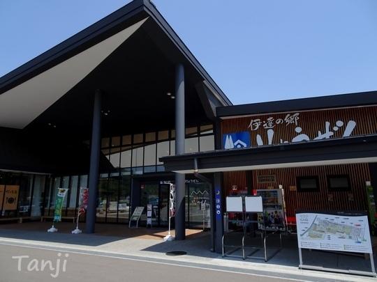 01 96 道の駅伊達の郷りょうぜん、福島県伊達市、.jpg
