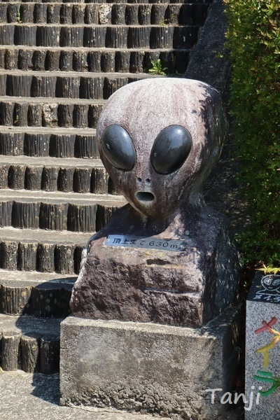 08 96 UFOふれあい館、千貫森公園、福島県福島市.jpg