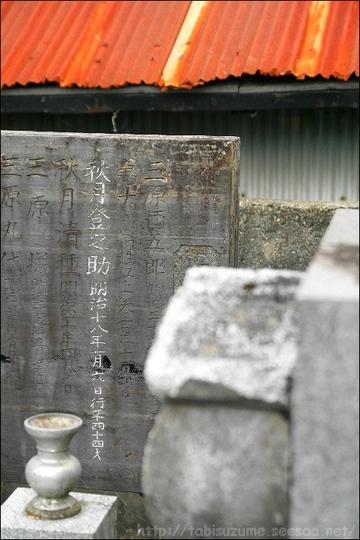 haka2001-thumbnail2.jpg