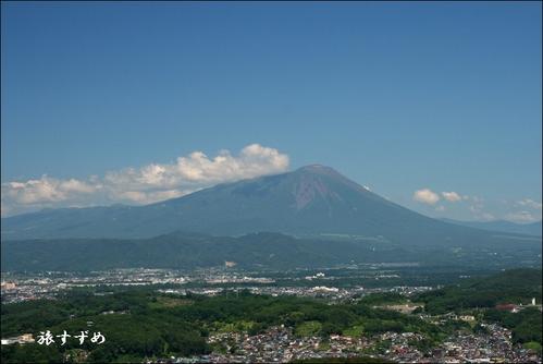iwayama20001-thumbnail2.jpg