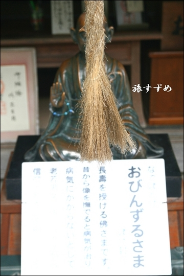 yamadera20042001-thumbnail2.jpg