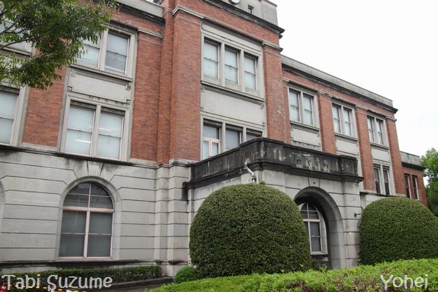 米子市立山陰歴史館・鳥取県米子市加茂町・画像・与平・旅すずめ