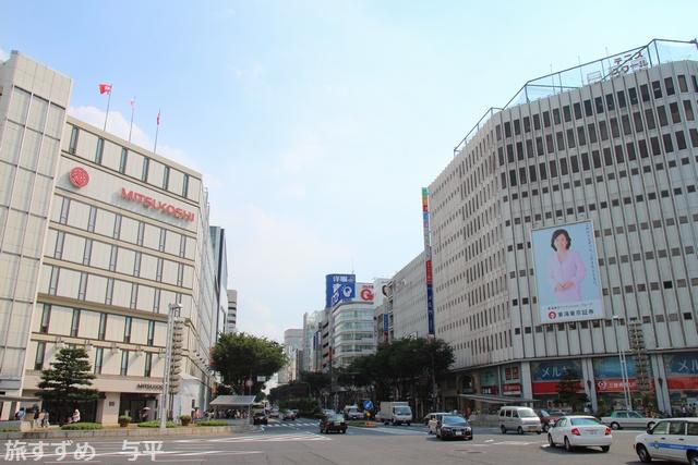 栄・愛知・名古屋・名テレ・画像