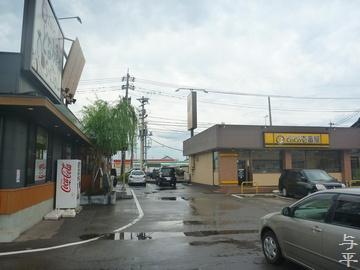 庄川温泉・富山県南砺市