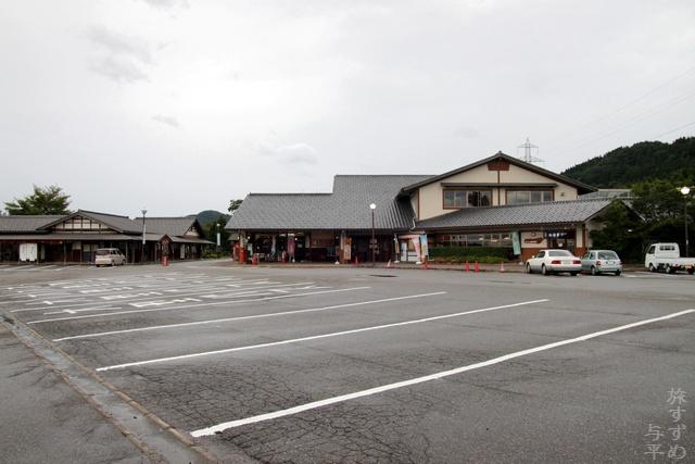道の駅井波・富山県南砺市北川・画像・旅すずめ・与平