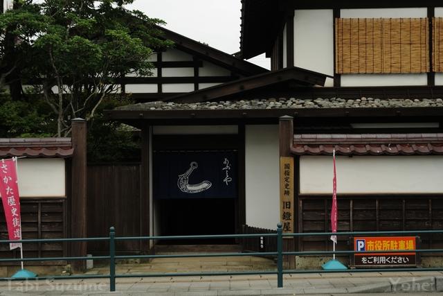おくりびとロケ地山形県酒田市の画像03