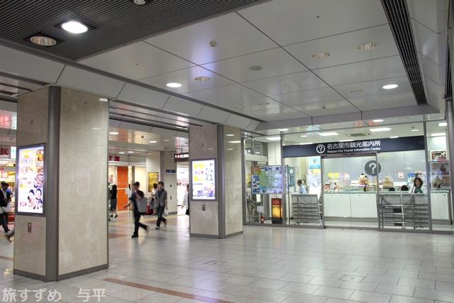 名古屋駅・愛知県名古屋市・画像・旅すずめ・与平
