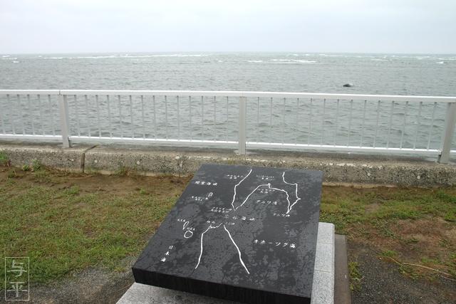 宗谷岬・日本最北端の地・北海道最北端・日本本土最北端・祈りの塔・北海道稚内市・画像・旅すずめ・与平