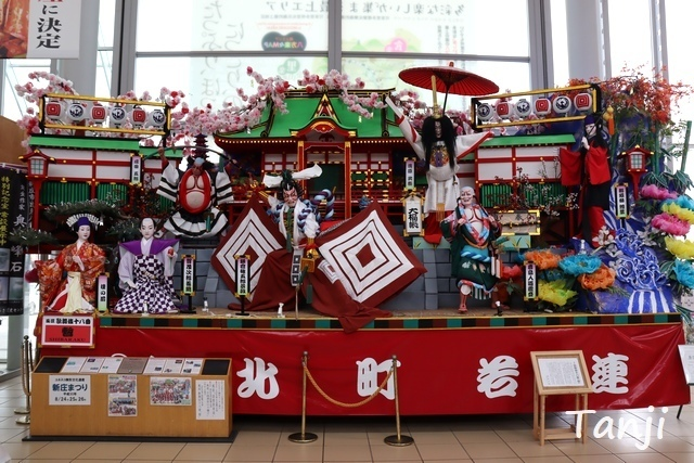 04 96 新庄駅、山形県新庄市、画像、shinjyo station、Tanji.jpg
