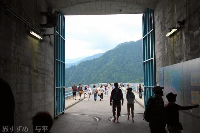 黒部ダム・富山県・黒部町・画像・旅すずめ・与平