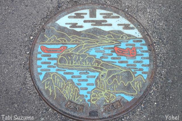 """天橋立・日本三景・""""Amanohashidate""""・京都府宮津市・画像・与平"""