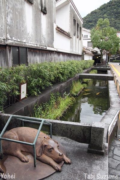 白壁土蔵のまち倉吉・鳥取県倉吉市・画像・与平・旅すずめ