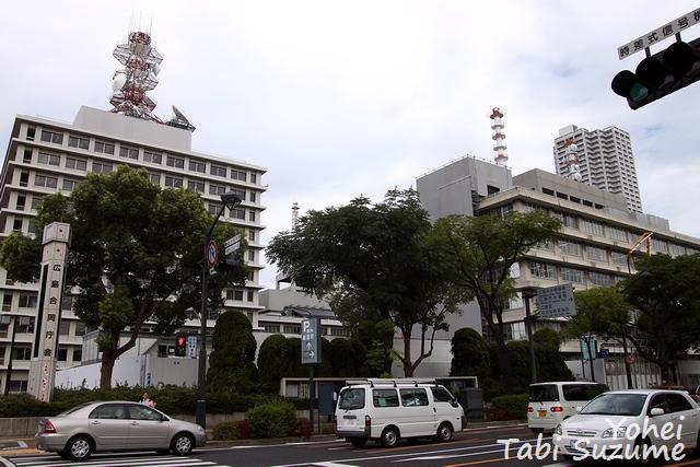 広島の街並み・画像・与平旅すずめ ~デジカメ片手の旅ブログ~