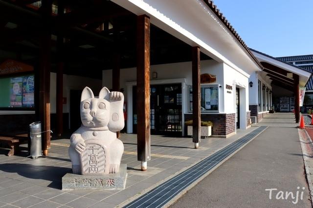 96 道の駅喜多の郷、福島県喜多方市.jpg