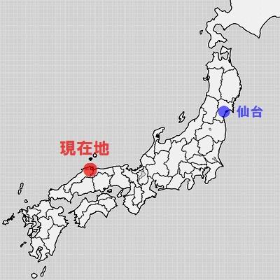中国地方 島根県 松江市 鳥取県 堺港市 米子市 等々.jpg