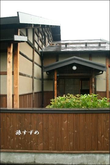dazai2002-thumbnail2.jpg