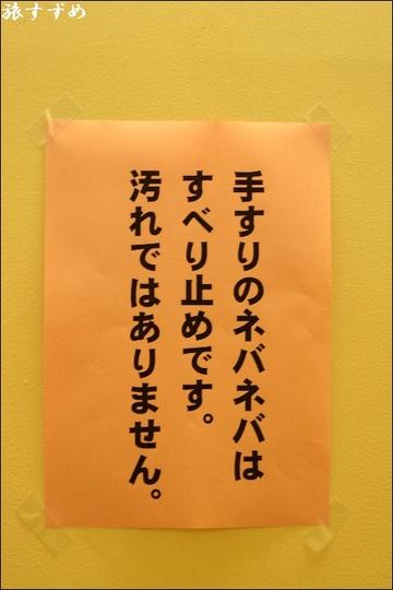 inaka2007-thumbnail2.jpg
