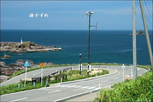 kaiyuu2001-thumbnail2.jpg