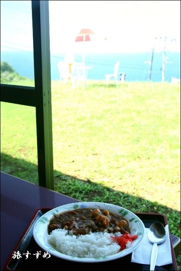 kaiyuu2003-thumbnail2.jpg